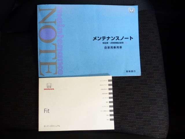 13G・Fパッケージ メモリーナビ バックカメラ エンスタ(7枚目)