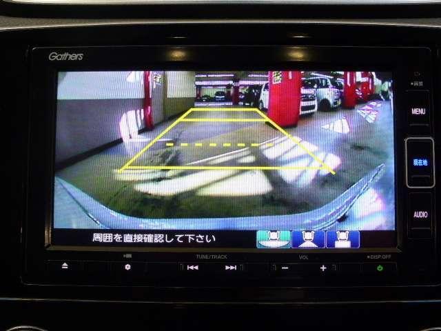 EX・マスターピース 4WD メモリーナビ リアカメラ ETC(3枚目)