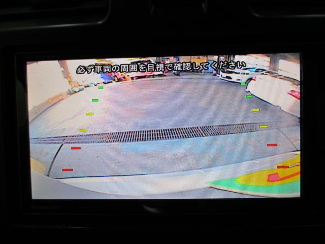 スバル フォレスター 2.0i-L アイサイト メモリーナビ バックカメラ