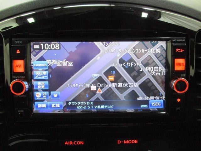 ニスモ 4WD メモリーナビ・TV バックカメラ ETC(5枚目)