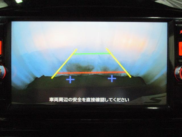 ニスモ 4WD メモリーナビ・TV バックカメラ ETC(6枚目)