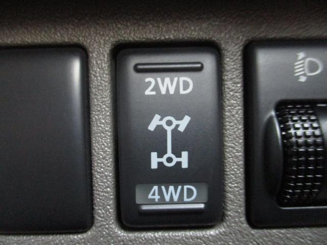 4WD切り替えスイッチ 路面環境に合わせて切り替えが出来ます!