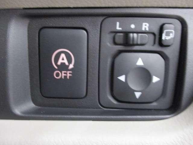 アイドリングストップで燃費に優しい!