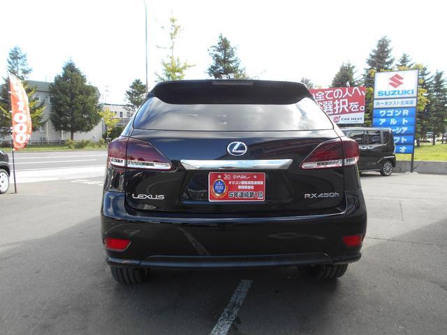 「レクサス」「RX」「SUV・クロカン」「北海道」の中古車4