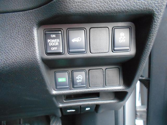 「日産」「エクストレイル」「SUV・クロカン」「北海道」の中古車16