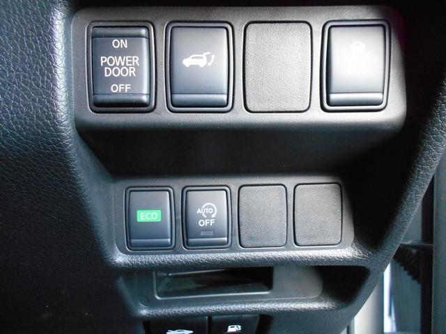 20Xi 4WD アラウンドビューモニター プロパイロット(15枚目)