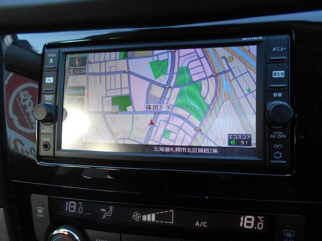 20Xi 4WD アラウンドビューモニター プロパイロット(16枚目)