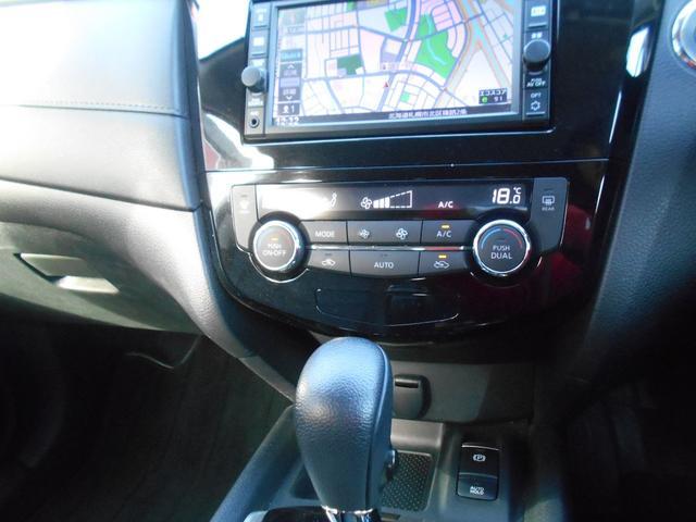 20Xi 4WD アラウンドビューモニター プロパイロット(17枚目)