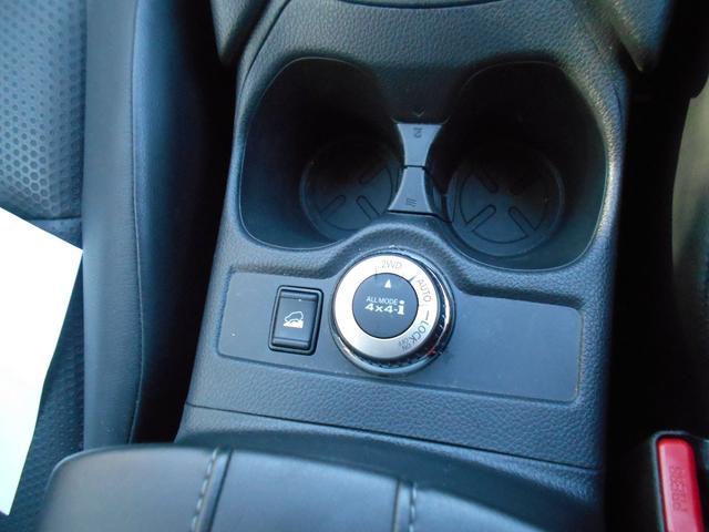20Xi 4WD アラウンドビューモニター プロパイロット(19枚目)
