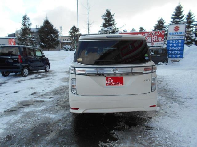「日産」「エルグランド」「ミニバン・ワンボックス」「北海道」の中古車9