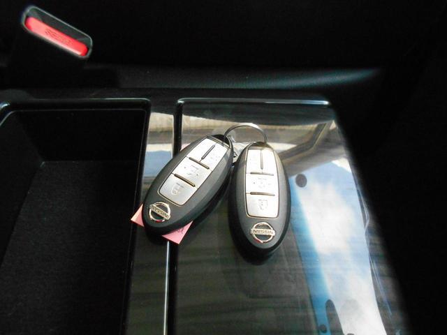 「日産」「エルグランド」「ミニバン・ワンボックス」「北海道」の中古車29