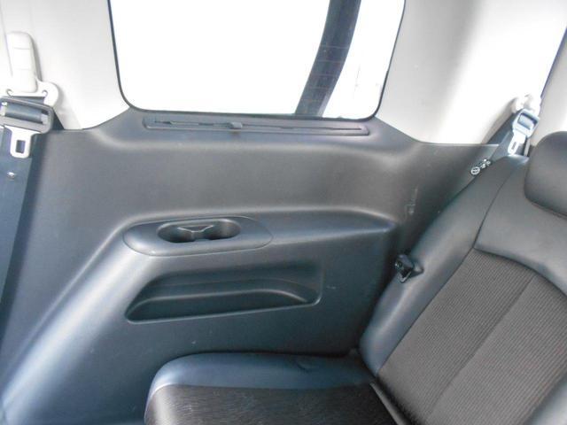 「日産」「エルグランド」「ミニバン・ワンボックス」「北海道」の中古車40