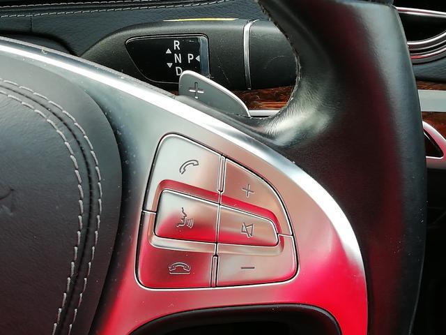 S400ハイブリッド エクスクルーシブ ワンオーナー パノラミックルーフ ブルメスターサラウンド 360℃カメラ シートマッサージ レーダーセーフティPKG 黒革シートヒーター・ベンチレーター ディストロニックプラス パワートランク(21枚目)