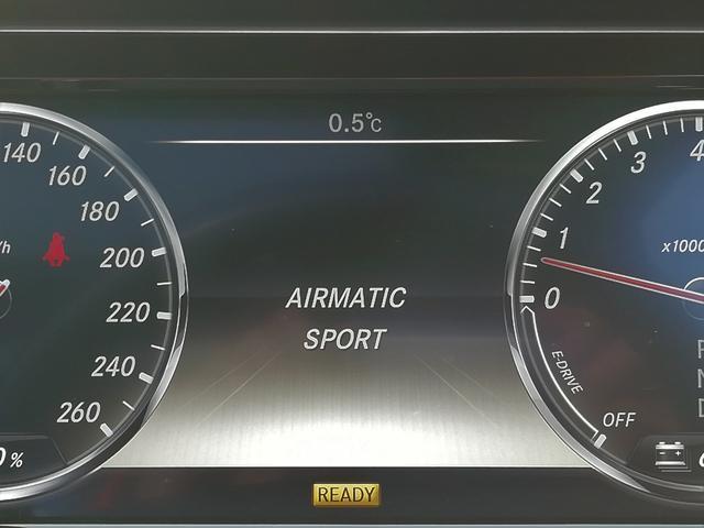 S400ハイブリッド エクスクルーシブ ワンオーナー パノラミックルーフ ブルメスターサラウンド 360℃カメラ シートマッサージ レーダーセーフティPKG 黒革シートヒーター・ベンチレーター ディストロニックプラス パワートランク(31枚目)