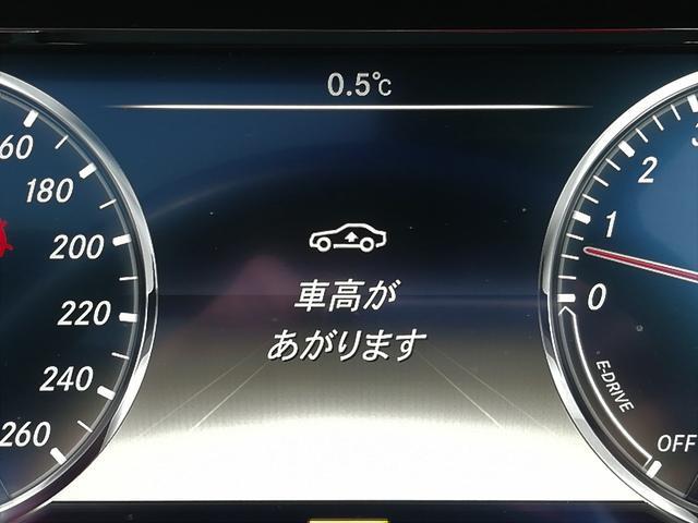 S400ハイブリッド エクスクルーシブ ワンオーナー パノラミックルーフ ブルメスターサラウンド 360℃カメラ シートマッサージ レーダーセーフティPKG 黒革シートヒーター・ベンチレーター ディストロニックプラス パワートランク(33枚目)
