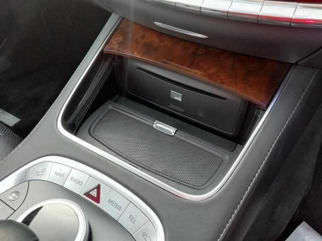 S400ハイブリッド エクスクルーシブ ワンオーナー パノラミックルーフ ブルメスターサラウンド 360℃カメラ シートマッサージ レーダーセーフティPKG 黒革シートヒーター・ベンチレーター ディストロニックプラス パワートランク(38枚目)