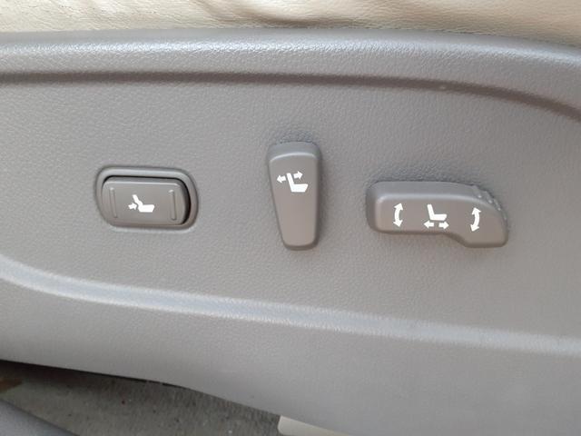 350XV FOUR 22インチアルミホイール ツインサンルーフ ベージュレザーシート シートヒーター パワーシート 純正ナビ バックカメラ サイドカメラ スマートキー ビルトインETC 車検整備付き クルーズコントロール(25枚目)