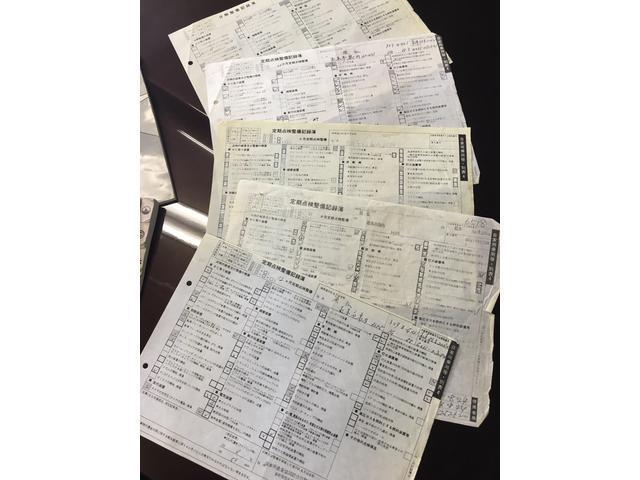 トヨタ マークII グランデ ローダウン オートマ