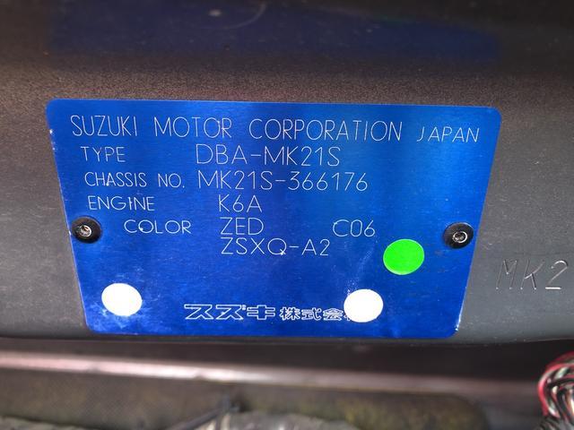 このプレートに車両の情報が刻印されています。ボディーのカラーナンバーなんかもここに書いています。