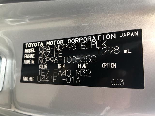 「トヨタ」「ベルタ」「セダン」「北海道」の中古車34