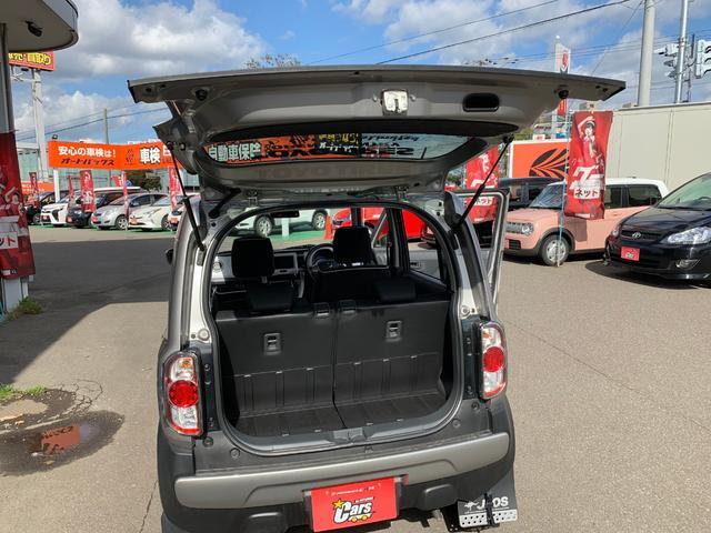「スズキ」「ハスラー」「コンパクトカー」「北海道」の中古車44