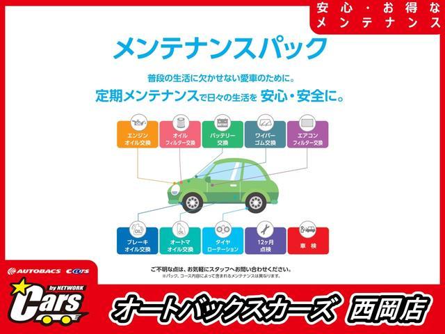 「スズキ」「エブリイ」「コンパクトカー」「北海道」の中古車64