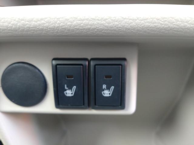 冬に嬉しい機能です。運転席助手席ともにシートヒーターです!