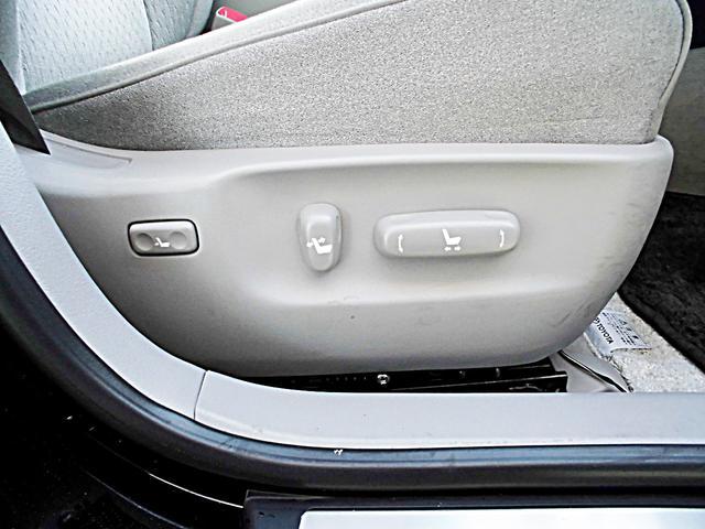 トヨタ クラウン ロイヤルサルーンi-Four 4WD ワンオーナー
