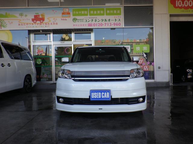 「トヨタ」「カローラルミオン」「ミニバン・ワンボックス」「北海道」の中古車2