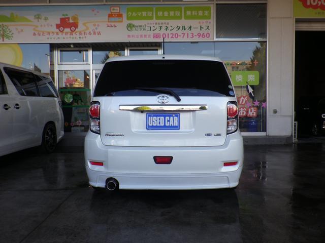 「トヨタ」「カローラルミオン」「ミニバン・ワンボックス」「北海道」の中古車3