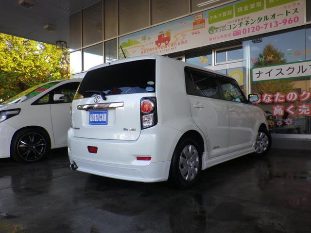 「トヨタ」「カローラルミオン」「ミニバン・ワンボックス」「北海道」の中古車8