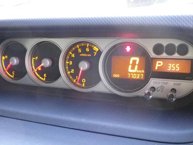 「トヨタ」「カローラルミオン」「ミニバン・ワンボックス」「北海道」の中古車18