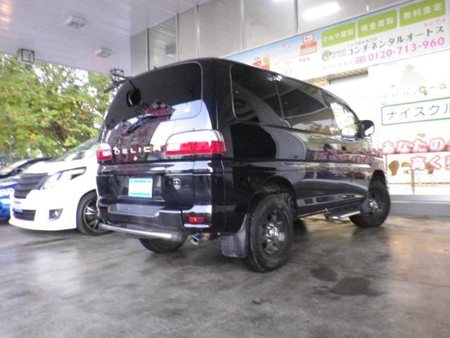 「三菱」「デリカスペースギア」「ミニバン・ワンボックス」「北海道」の中古車8