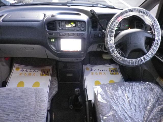「三菱」「デリカスペースギア」「ミニバン・ワンボックス」「北海道」の中古車10