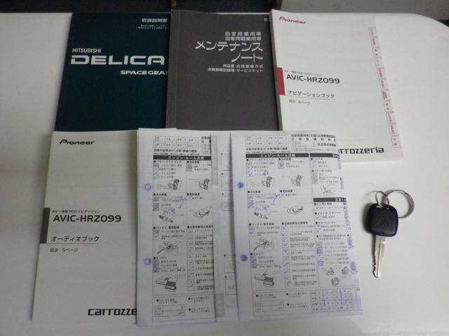 「三菱」「デリカスペースギア」「ミニバン・ワンボックス」「北海道」の中古車20