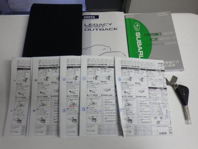 「スバル」「レガシィB4」「セダン」「北海道」の中古車22