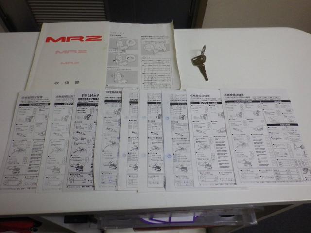 「トヨタ」「MR2」「クーペ」「北海道」の中古車21