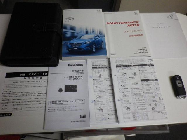 「マツダ」「CX-5」「SUV・クロカン」「北海道」の中古車23