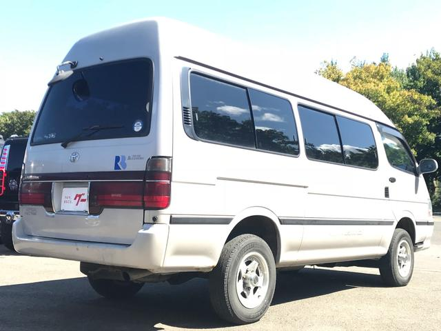 「トヨタ」「ハイエースバン」「その他」「北海道」の中古車8