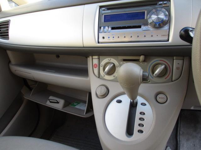 i CVT 4WD エンスタ キーレス(12枚目)