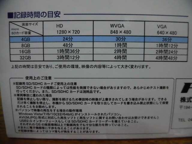 「ホンダ」「フィット」「コンパクトカー」「北海道」の中古車26