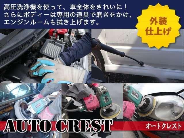 「トヨタ」「ハリアー」「SUV・クロカン」「北海道」の中古車23