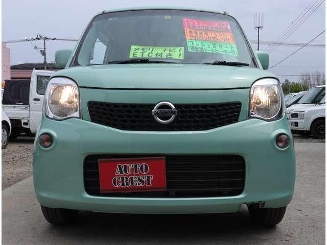 「日産」「モコ」「コンパクトカー」「北海道」の中古車3