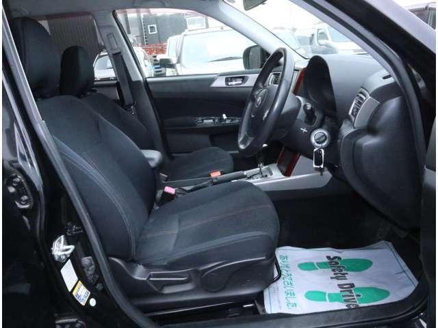 「スバル」「フォレスター」「SUV・クロカン」「北海道」の中古車12