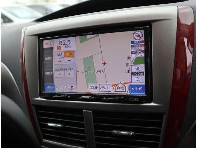 「スバル」「フォレスター」「SUV・クロカン」「北海道」の中古車15