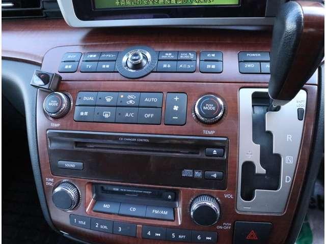 「日産」「エルグランド」「ミニバン・ワンボックス」「北海道」の中古車15