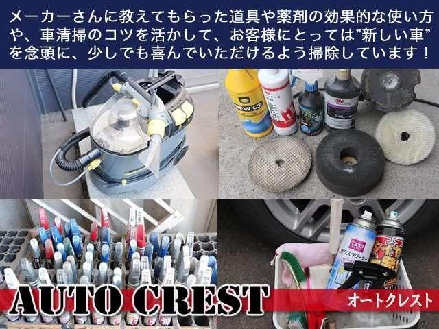 「スズキ」「アルトラパン」「軽自動車」「北海道」の中古車24