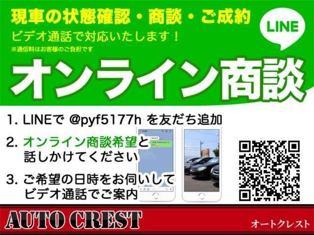 G 4WD 5AT・キーレス・ナビ・Rカメラ・3.1万k(2枚目)