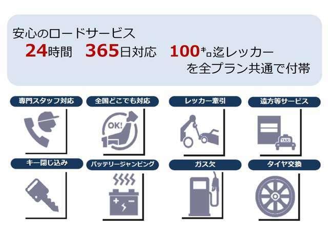 G 4WD 5AT・キーレス・ナビ・Rカメラ・3.1万k(38枚目)