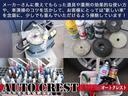 G 4WD 5AT・キーレス・ナビ・Rカメラ・3.1万k(34枚目)